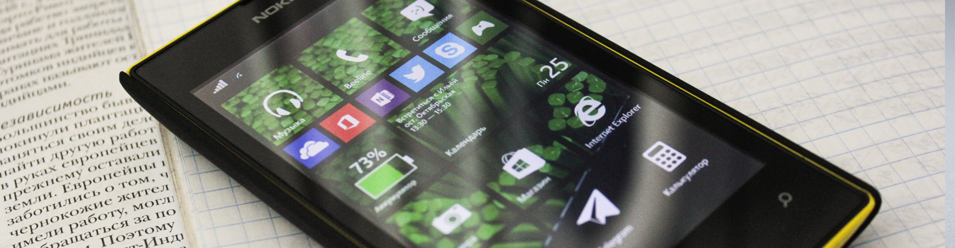 How to set up email accounts on Windows Phone